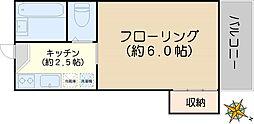 リハーミ森田[103号室]の外観