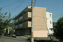 八幸ハイツ[3階]の外観