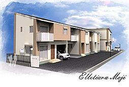 福岡県北九州市門司区高田1丁目の賃貸アパートの外観