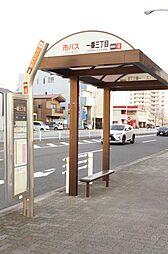 市バス栄行き38分。 一番三丁目停 停歩約2分。