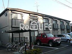 東京都小平市津田町1丁目の賃貸アパートの外観