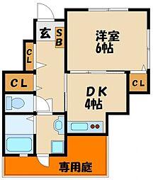 ステージ和坂II[1階]の間取り