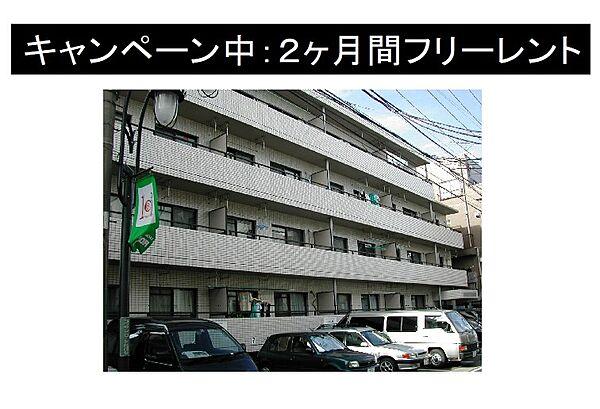 マンションケイコム 3階の賃貸【神奈川県 / 相模原市南区】