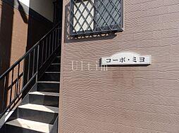 京都府京都市山科区東野八代の賃貸アパートの外観