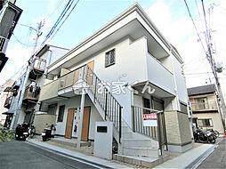 神戸市西神・山手線 長田駅 徒歩5分の賃貸アパート