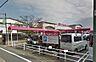 アオキスーパー 大治店(1340m)