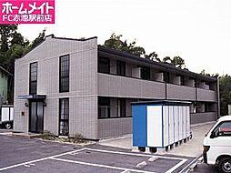 愛知県日進市折戸町鎌ケ寿の賃貸アパートの外観