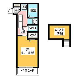 Fiore girasole[2階]の間取り