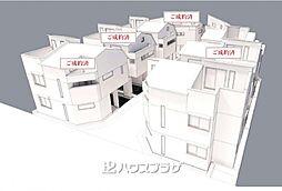 四ツ木駅 4,280万円