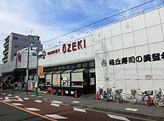 スーパーオオゼキ松原店まで551m