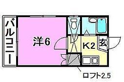 アロッジオ桜ヶ丘[205 号室号室]の間取り