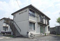 野崎駅 2.0万円