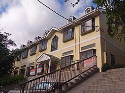 スリーウッド南ヶ丘[2階]の外観