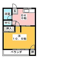三田荘[2階]の間取り