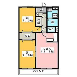 エ・アロール[4階]の間取り