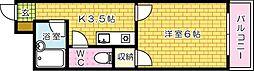 トマリノビル[205号室]の間取り