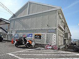 京都府宇治市木幡南端の賃貸アパートの外観