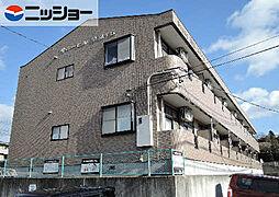 サニーヒル星見ケ丘[2階]の外観