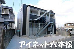 野芥駅 4.3万円