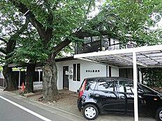 周辺環境:浜田山診療所