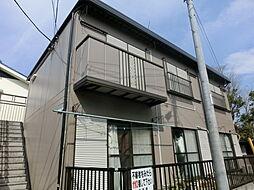 東京都練馬区平和台4丁目の賃貸アパートの外観