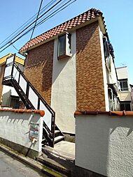 東京都渋谷区本町2丁目の賃貸アパートの外観