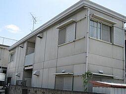 石井ハイツ[2階]の外観