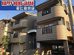 岩田町5 greens' mansion[206号室]の外観