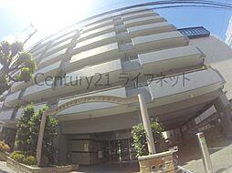 新大阪駅 2.5万円