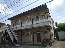ハイツ坂本[2階]の外観