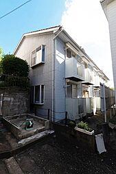 香椎駅 2.9万円