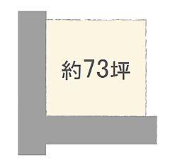 土地(姫路駅からバス利用、240.91m²、1,093万円)