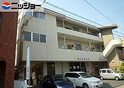 斉藤ビル[2階]の外観