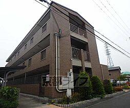 大阪府枚方市大峰元町2丁目の賃貸マンションの外観
