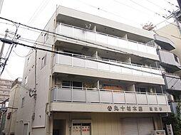湊マンション[3階]の外観
