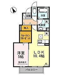 セジュール角木[1階]の間取り