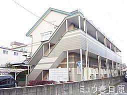 福岡県春日市日の出町4丁目の賃貸アパートの外観