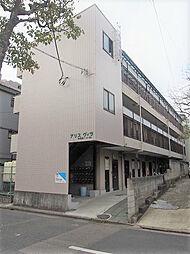 Arisuvuira[107号室]の外観