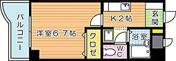 カサーレ三ヶ森[2階]の間取り
