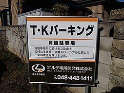 T・Kパーキング