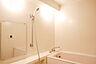 清潔感のある浴室です,3LDK,面積85.18m2,価格2,090万円,JR呉線 呉駅 徒歩9分,,広島県呉市西中央3丁目