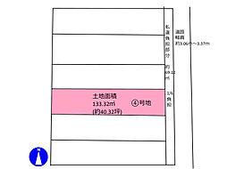 東大阪市玉串元町2丁目 6号地 売土地