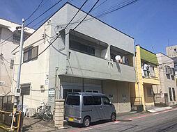 東新コーポ西小岩 京成小岩駅徒歩4分 JR小岩駅徒歩15分[2階]の外観