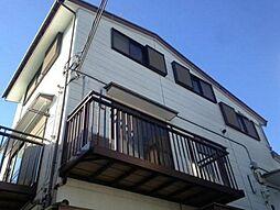 東京都世田谷区岡本1丁目の賃貸アパートの外観