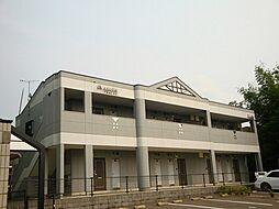福岡県宗像市原町の賃貸アパートの外観
