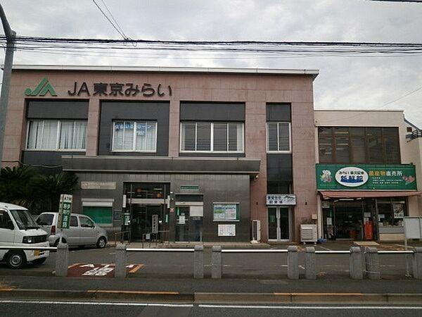 JA東京みらい本店まで467m