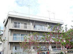 東京都府中市清水が丘3丁目の賃貸マンションの外観