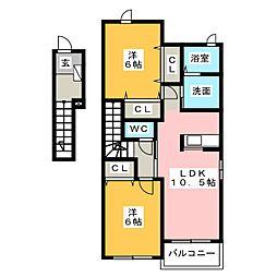 エルカーサ B[2階]の間取り