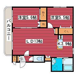 ラ・ペジブルII[4階]の間取り