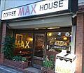 MAXまで80...